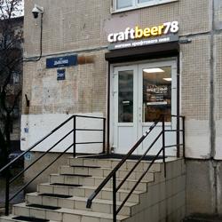 craftbeer78.ru