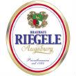 Пивоварня Riegele
