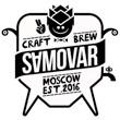 Samovar Brew