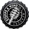 Пробка от Степь и Ветер черная