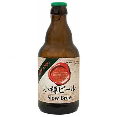Otaru Beer - Organic Slow Brew