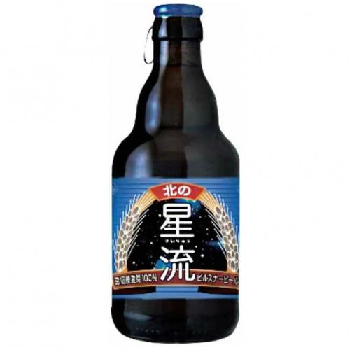 Otaru Beer - Kita No Seiryu