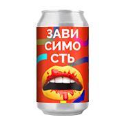 Четыре пивовара - Острая зависимость