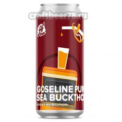 AF Brew - Goseline Pump: Sea Buckthorn