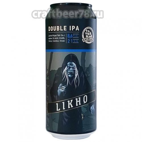 Brewlok - Likho The One-Eyed