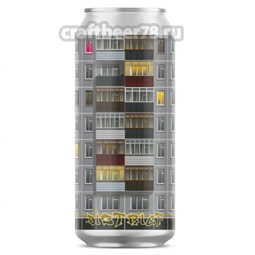 Stamm Brewing - District