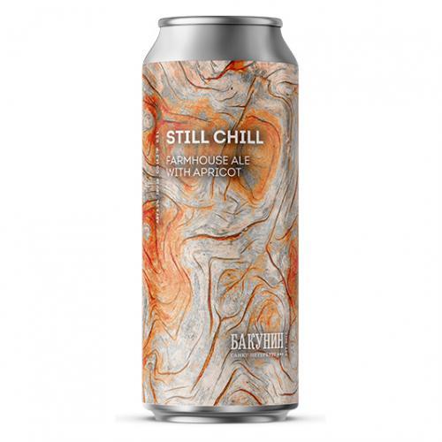 Бакунин - Still Chill