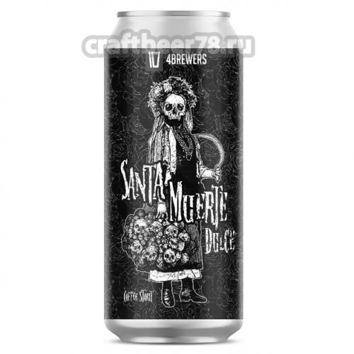 Четыре пивовара - Santa Muerte Dulce