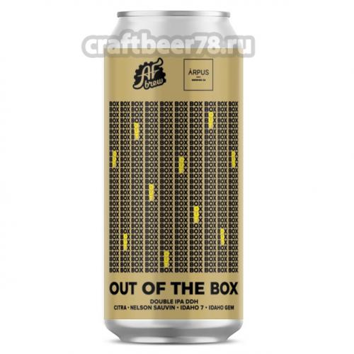 AF Brew - Out of the Box