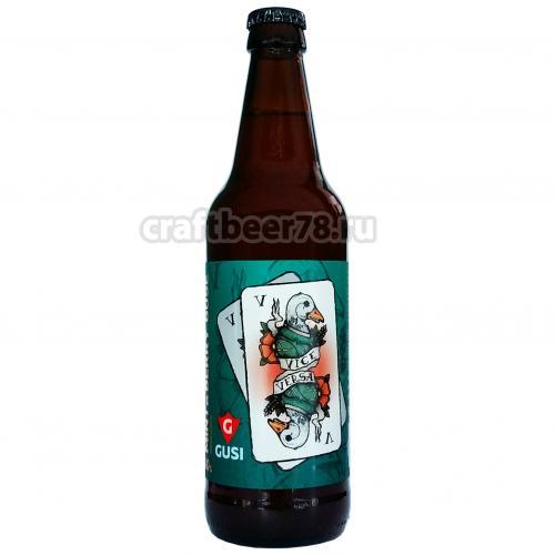 Selfmade Brewery - Vice Versa