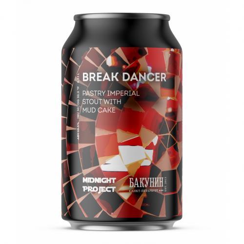 Бакунин - Break Dancer