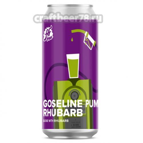 AF Brew - Goseline Pump: Rhubarb