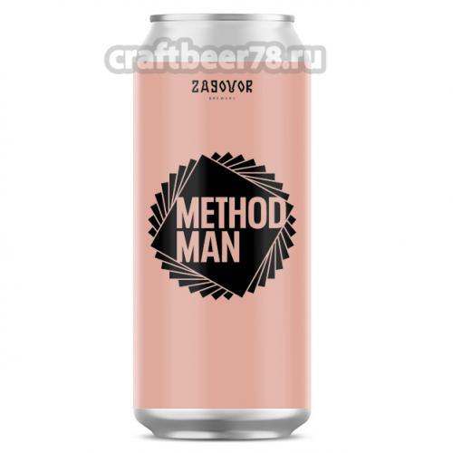 Zagovor - Method Man