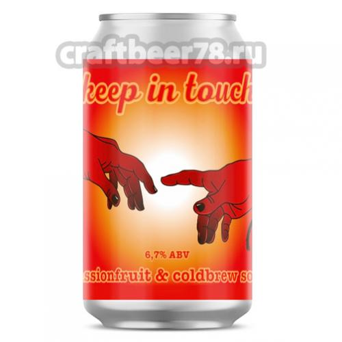 FFF Brew - Keep In Touch