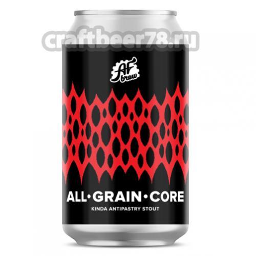 AF Brew - All Grain Core