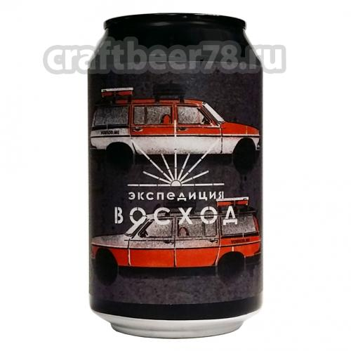 Selfmade Brewery - Экспедиция ВОСХОД