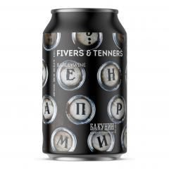 Бакунин - Fivers & Tenners