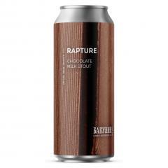 Бакунин - Rapture