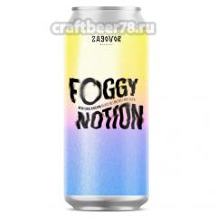 Zagovor - Foggy Notion