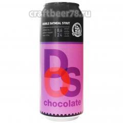 Brewlok - DOS Chocolate Edition