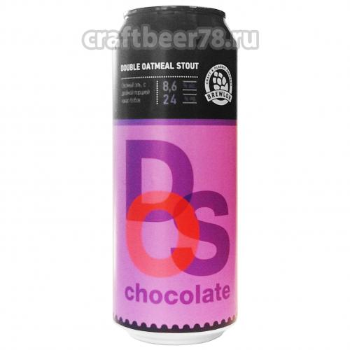 Brewlok - DOS Chocolate Edition