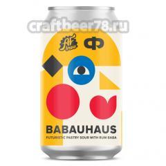 AF Brew - Babauhaus