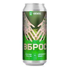 Четыре пивовара - Вброс [Amarillo + Sabro]