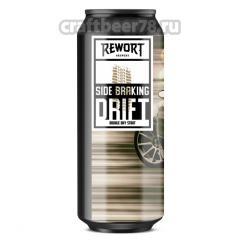 Rewort - Side Braking Drift