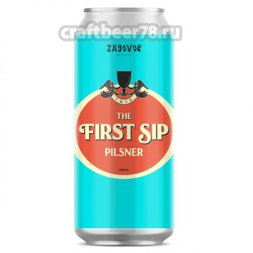 Zagovor - The First Sip