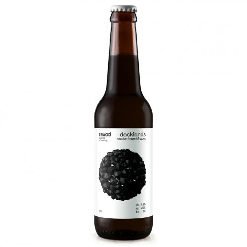 Zavod Brewery - Docklands