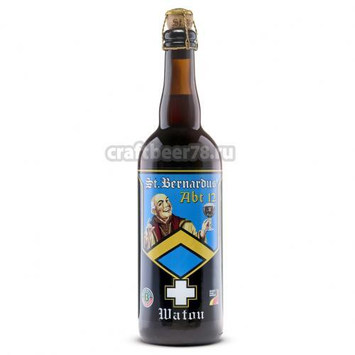 St. Bernardus - Abt 12
