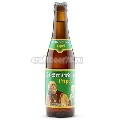 St. Bernardus - Tripel