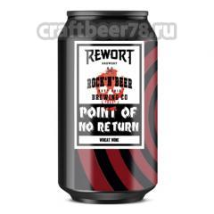 Rewort - Point of No Return