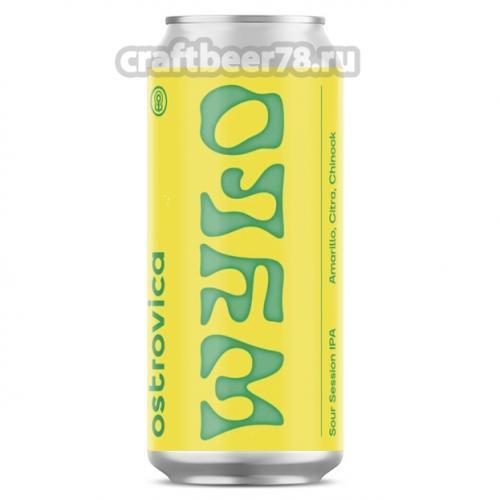 Ostrovica Brewery - WYLO: Amarillo, Citra, Chinook