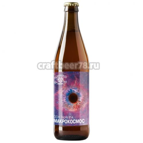 Big Village Brewery - Макрокосмос
