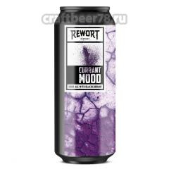 Rewort - Currant Mood