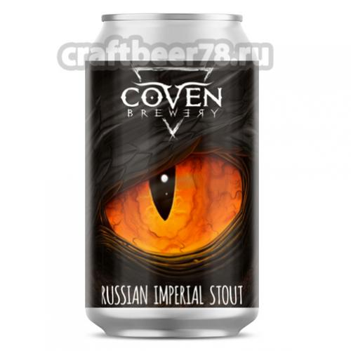 Coven Brewery - The Only