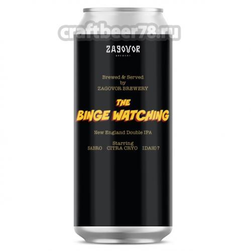 Zagovor - The Binge Watching