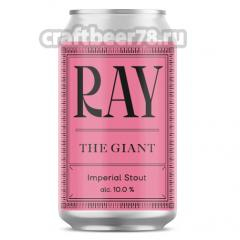 Ostrovica Brewery - Ray the Giant