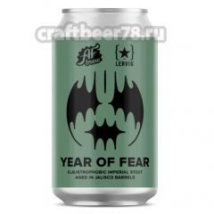 AF Brew - Year of Fear. Jalisco