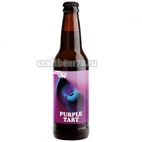 Plan B - Purple Tart