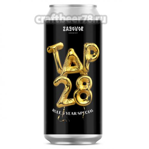 Zagovor - Tap 28 (Rule 5 Year Special)