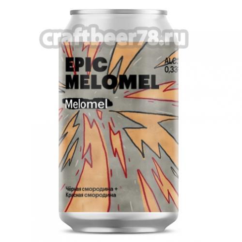Hausmann Brewery - Epic Melomel