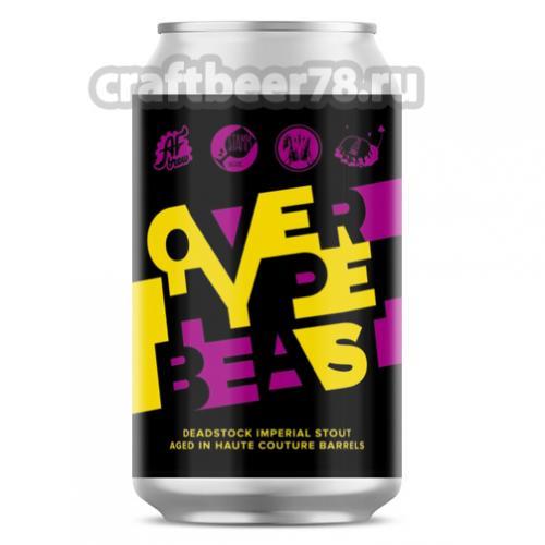 AF Brew - OverHypeBeast