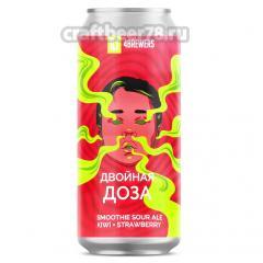 Четыре пивовара - Двойная доза [Kiwi + Strawberry]