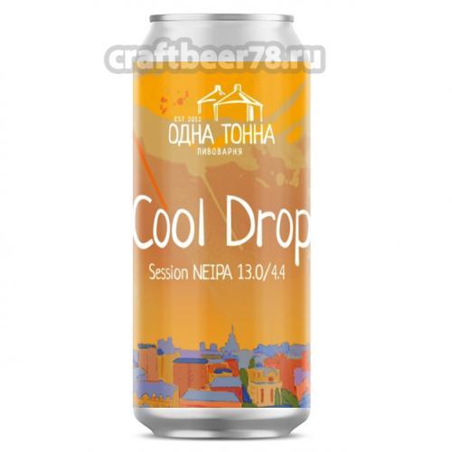 Одна тонна - Cool Drop