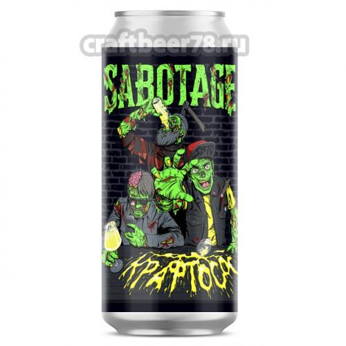Sabotage - Крафтосос