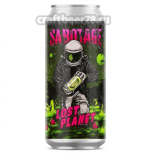 Sabotage - Lost Planet: Raspberry & Lime
