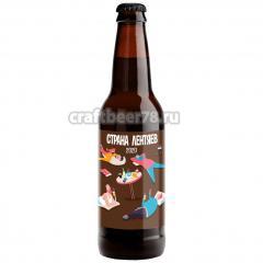 Четыре пивовара - Страна Лентяев 2020 [BA Whiskey]