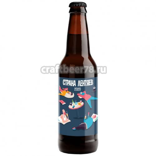 Четыре пивовара - Страна Лентяев 2020 [BA Bourbon]